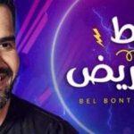 بالبنط العريض – حسين الجسمي